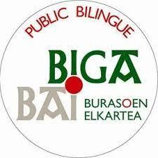 Biga Bai recrute