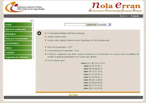Dictionnaire en ligne