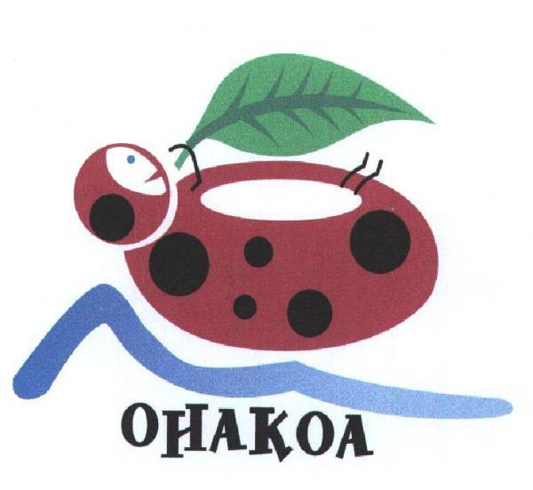 Ohakoa